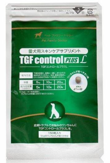 ペット用 TGFコントロールプラスL 150粒