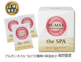 【あす楽】BE-MAXPROFESSIONALtheSPA(ザ・スパ)50g×12包【送料無料】【正規販売店】【2】