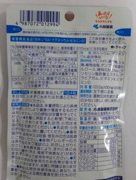 【あす楽】小林製薬 カルシウム Mg 240粒 5個セット【ネコポス発送可能】