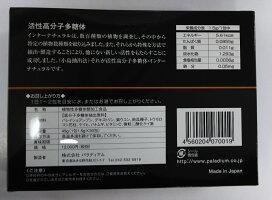 【7包プレゼント】インターナチュラルINTERNATURAL1.5g×30包【送料無料】【正規代理店】