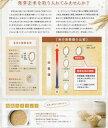 オーサワジャパン 有機活性 発芽玄米(国内産)徳用 2Kg【有機JAS認定】 3