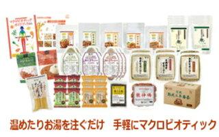オーサワジャパンマクロビオティック入門食品一週間体験セット(ガイドブック入り)1セット【送料無料】