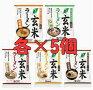 オーサワジャパンオーサワのベジ玄米ラーメン(しょうゆ・みそ・しお・ごまみそ・坦々麺)各5個づつ