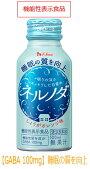 ハウスGABAネルノダ(100mL×6缶)2個セット【機能性表示食品】【送料無料】