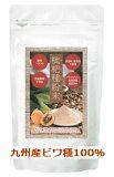 【あす楽】エス・エフ・シー 枇杷種粉末 100g【ネコポス発送/6個まで可】ビワ種