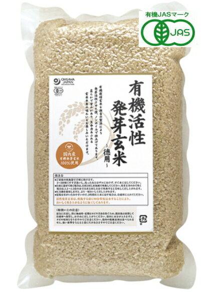 米・雑穀, 発芽玄米  2KgJAS