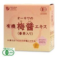 オーサワの有機梅醤エキス(番茶入り)180g(9g×20包)