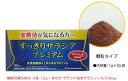 すっきり サラシア プレミアム 30袋【送料無料】【機能性表示食品】