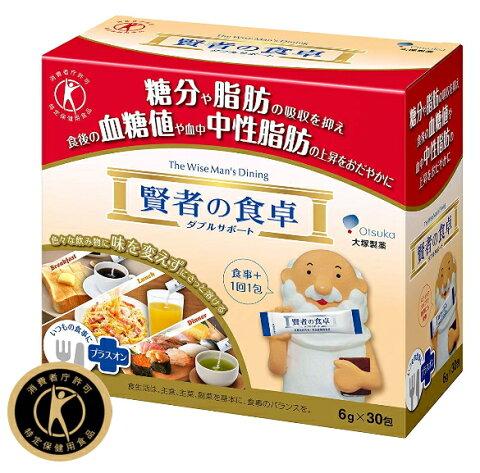 大塚製薬 賢者の食卓 ダブルサポート (6g×30包) 15個セット【送料無料】【特定保健用食品】