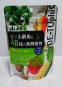 アサヒビール酵母と48種の発酵植物270粒3個セット【送料無料/ネコポス発送】