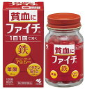 【第2類医薬品】小林製薬 貧血改善薬 ファイチ 120錠 5個セット【送料無料】