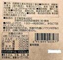恒食 発酵黒生姜 90粒(約30日分)3個セット【送料無料/ネコポス発送】 2