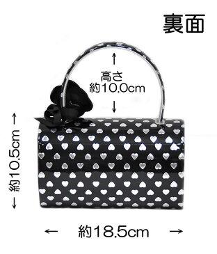振袖用 草履バッグセット Mサイズ −ハート/黒×シルバー− [ 1105-756 ] 【ふりそで・着物・きもの・成人・正月・日本製・コサージュ・取り外し・パーティー・きもの姫・女性・女物・レディース・24.0cm・合皮・可愛い・かわいい】