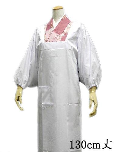 白 ブロード 140cm丈 割烹着 [ 0612-042 ]【日本製・綿・ポリエステル・ギフト...