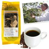 フェアトレードパウリーニョコーヒー(豆) 200g 中深煎 【オーガニック 有機栽培】【ブラジルCOE入賞】【手摘み・天日乾燥】