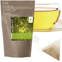 気分をリフレッシュ!ティータイムを美味しく簡単に・・・【NEW!】緑茶入りレモングラスティー