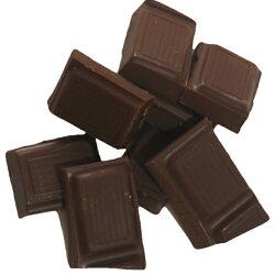 【予約品(10月中旬入荷予定)】フェアトレードビターチョコレート*-*有機栽培カカオ×スイスの伝統技法*-*極上フェアトレードチョコレート