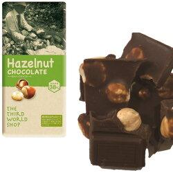 有機栽培のカカオ×スイスの伝統技法で練り上げる極上フェアトレードチョコレートヘーゼルナッツチョコレート