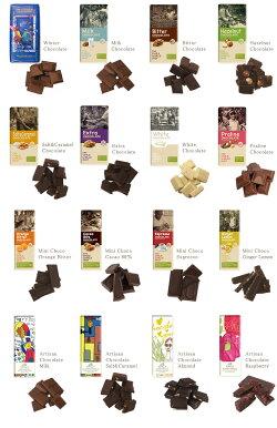 【10月中旬発送予定】ヘーゼルナッツチョコレート*-*有機栽培カカオ×スイスの伝統技法*-*極上フェアトレードチョコレート