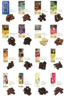 【10月中旬発送予定】数量限定のスパイスチョコレートウインターチョコレート*-*有機栽培カカオ×スイスの伝統技法*-*極上フェアトレードチョコレート