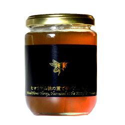 ヒマラヤ山脈の麓で採れた百花蜜300g【はちみつネパール】