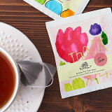 Artisan フェアトレードアールグレイティー(Thank you 花) 1.8g 【オーガニック 有機栽培紅茶】【ティーバッグ】