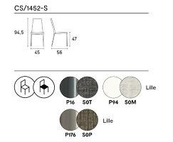 calligarisカリガリスダイニングチェアCS1452SAIDASOFTアイダソフトファブリック