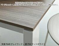 カリガリスBaronバロンメタルCB4010-ML130天板ウッド+金属脚