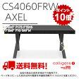Calligaris CS4060FRW P173 P16Axelアクセル木製天板ダイニングテーブル天板 P173グラファイト脚 P16マットグレー