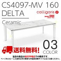 【送料無料】カリガリスDELTAceramicCS/4098-MV160カリガリスデルタセラミック
