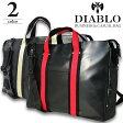 【送料無料】 【ポイント10倍】 ウォーターリペレント ビジネスバッグ メンズ バッグ【DIABLO】 ディアブロ ブリーフケース ショルダーバッグ 鞄 KA-2043