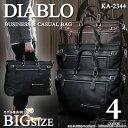 大容量 ビジネスバッグ メンズ ショルダーバッグ ブリーフケース カジュアル A3 鞄 KA-2344 ディアブロ 【DIABLO】