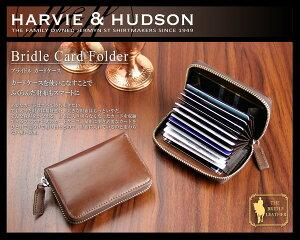 【送料無料】【Harvie and Hudson】日本製 牛革 カード ケースブライドル レザ…