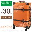 スーツケース キャリーケース キャリーバッグ スーツケース トランク型 オレンジ 30L 機内持ち込み Mサイズ 軽量 TSAロック搭載 2BE8-51T ベネトン 【BENETTON】
