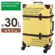 スーツケース キャリーケース キャリーバッグ スーツケース トランク型 イエロー 30L 機内持ち込み Mサイズ 軽量 TSAロック搭載 2BE8-51T ベネトン 【BENETTON】