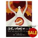 クーポン配布中 日本の神様カード - フラワーエッセンスのAsatsuyu