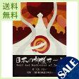 [最大1万OFFクーポン配布中]日本の神様カード