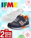 【春の福袋】IFME(イフミー) 2足入り スニーカー&上履...