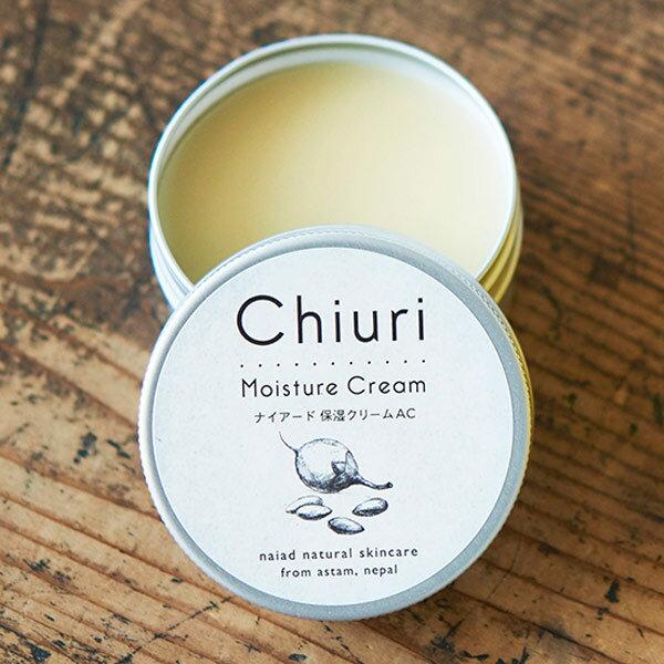 チウリ モイスチャークリーム / 本体 / 40g / 濃厚でマットな使用感 / アプリコットの香り
