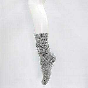 靴下サプリまるでこたつソックス23-25cm