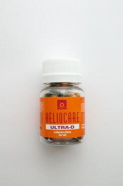 【ウルトラD期間限定SALE】【運動会の肝斑対策】【肝斑対策】ヘリオケアウルトラD 24個+1個無料セット