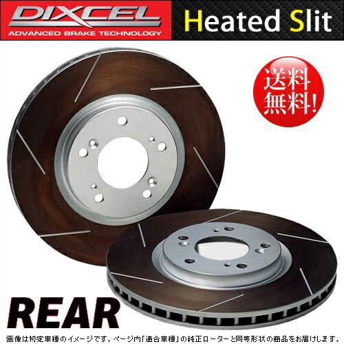 DIXCEL(ディクセル)【W251 R350 4MATIC 型式:251065 年式:06/03〜12/01 Venti DISC】 ブレーキディスクローター(ヒーティッドスリットタイプ・熱処理スリット加工/リア用)