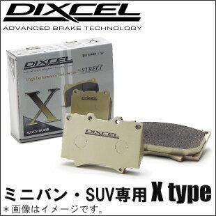 DIXCEL(ディクセル)【エメロード 型式:E74A/E84A 年式:92/2〜96/8 備考:TURBO】ブレーキパッドX-type(ミニバン・SUV用Xタイプ/フロント用)
