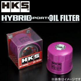 オイル圧力損出およびオイル流量特性を約30%向上させた新コンセプトオイルフィルターHKS(エッ...
