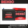 新品・満充電!INDIGO(インディゴ) 国産車用バッテリー(密閉型) 【 55B24L 】