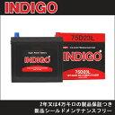 新品・満充電!INDIGO(インディゴ) 国産車用バッテリー(密閉型)...