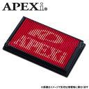 APEX パワーインテークフィルター エクシーガ YAM FB25 503-F101