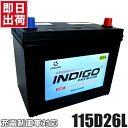 INDIGO プレミアムバッテリー 115D26L NV350キャラバン LDF-C...