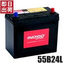 INDIGO バッテリー 55B24L エスティマ GF-TCR11G H10/1〜H12/1