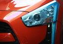 ヘッドライトカバー アクアブルー コペン LA400K Robe X-PLA...